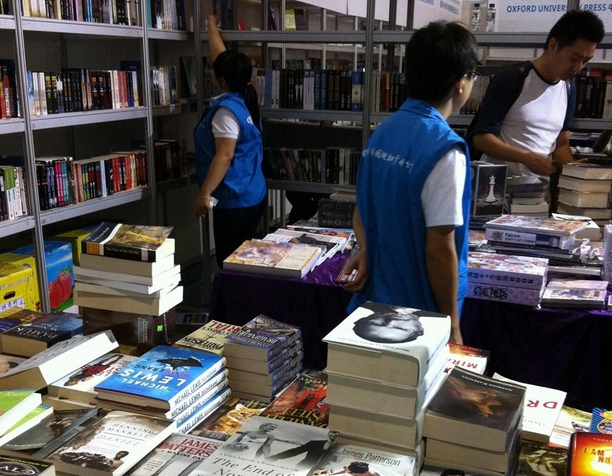 guangzhoubookfair4