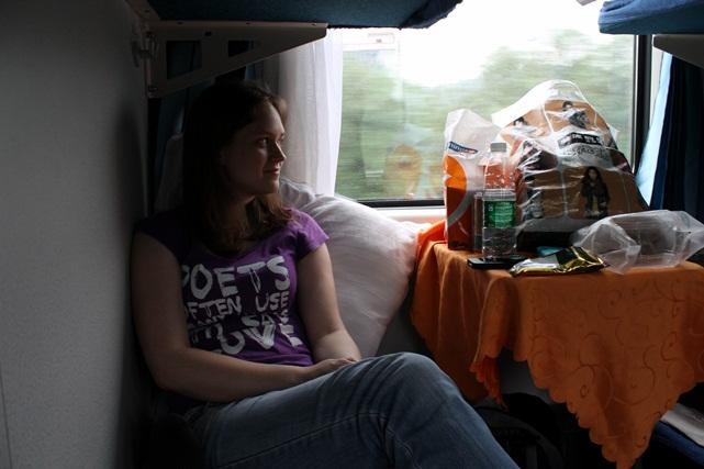 train in china