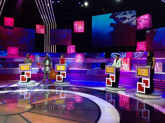 What It S Like To Be On A Chinese Tv Quiz Show Living Dream In China